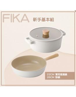 NEOFLAM FIKA 【新手基本組合】22cm 双耳矮汤锅 + 26cm 炒锅 【5月尾發貨】