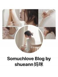 Shueann推荐  (5)