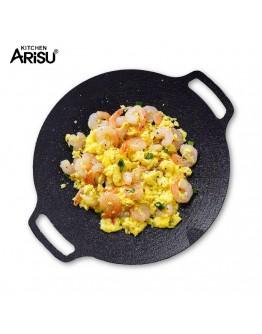 ARISU CASTING GRIDDLE • 不沾年輪燒烤盤  【预购11月頭】