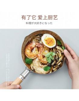 Watahan 日本制雪平鍋 【预计7月頭发货】