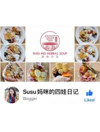 Susu妈咪好物分享 (1)