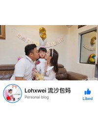 Lohxwei流沙包好物分享 (2)