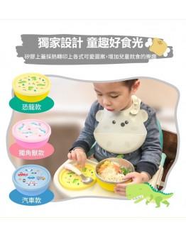KOM 台灣製矽膠隔熱碗 兒童碗 便當碗-送不锈钢汤匙和收纳袋 【現貨】