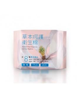 草本呵護衛生棉1包入 (護墊)
