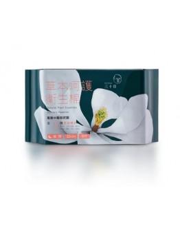 草本呵護衛生棉1包入 (夜用)