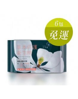 草本呵護衛生棉6包入 (夜用)