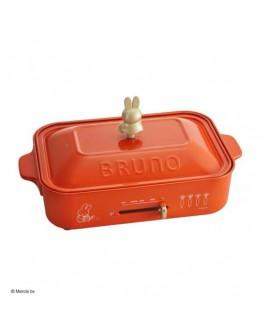 BRUNO x Miffy Compact Hot Plate 多功能電熱鍋  (平底烤盘,章鱼烧烤盘,Pancake烤盘和白色深锅)【11月尾發貨】