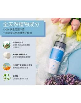 ZYME: PH ZYME 酵素卫生护理液 送pocket spray x1