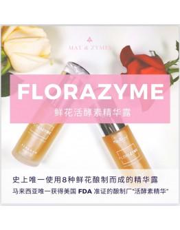 ZYME: FLORAZYME 鲜花酵素精华露 送pocket spray x1