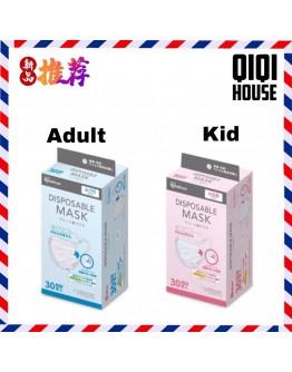 IRIS OHYAMA 三層口罩(30片/盒) 成人/小孩