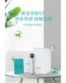 JUJY可视冷热敷黑头粉刺机送一盒Jujy面膜價值RM69