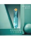 JUJY日本紀芝RF射頻美眼儀 (附送美眼凝膠)加碼送多一罐美眼凝膠
