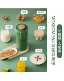 MOKKOM 迷你奶茶豆漿機 【预购6月頭发货】