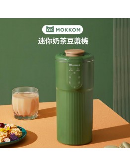 MOKKOM 迷你奶茶豆漿機 【10月尾發貨】