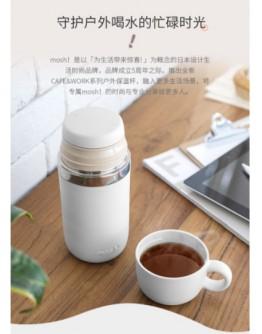 mosh! Cafe Bottle with Cup 咖啡保溫壺含杯 450ml 【預計下星期發貨】