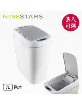 NINESTARS  防水感應垃圾桶 7L (無內桶)白色 【 預計10月尾發貨 】