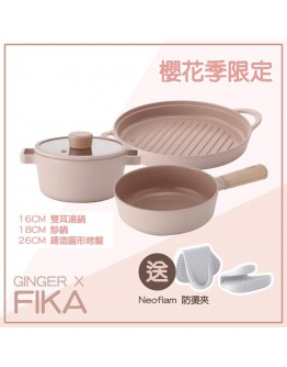 NEOFLAM FIKA Peach 16cm 湯鍋含蓋+18cm炒鍋+26cm園烤盤 送防燙夾 【預購5月尾發貨】