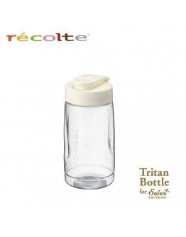 RECOLTE 果汁機 專用隨行杯