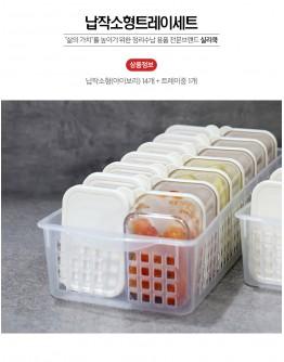 SILICOOK 保鮮盒 200mlx10入送底座篮子1入 【預購11月尾發貨】