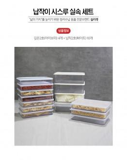 SILICOOK  保鮮盒  1200ml x 4入 + 600mlx10入 【預購11月尾發貨】