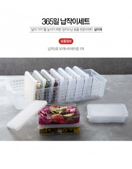 SILICOOK 保鮮盒 300ml x10入 送篮子1入 【預購11月尾發貨】