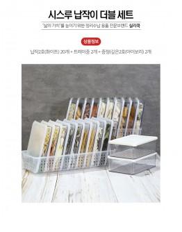 SILICOOK 大配套 保鮮盒 600ml-20入 送 保鮮盒 1200ml-2入 + 送  篮子2入【預購11月尾發貨】