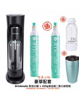 Drinkmate 豪華配套氣泡水機+ 425g 氣瓶【預計11月尾到貨】