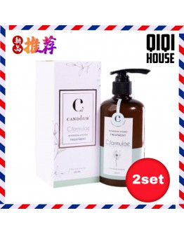 C.formulae Intensive Hydro Treatment 250ml x2PCS【现货】