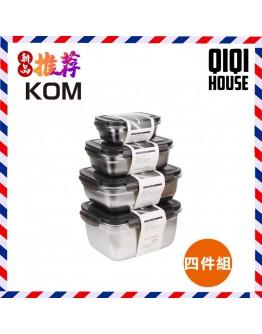 KOM 長方形不鏽鋼保鮮盒(黑)四件組 【現貨】
