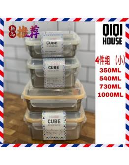 Stenlock Posco  【4件组-小】304不锈钢保鲜盒 (Cube series)