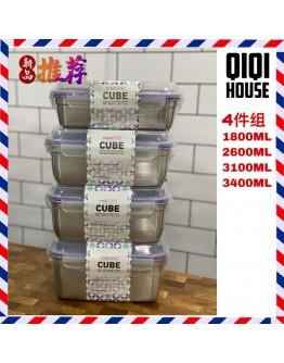 Stenlock Posco  【4件组-大】304不锈钢保鲜盒 (Cube series)
