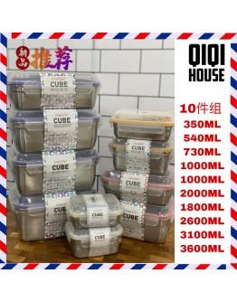 Stenlock Posco  【10件组】304不锈钢保鲜盒 (Cube series) 【預購5月中發貨】