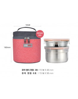 Stenlock Pure Round Lunchbox 2P set(Medium) 【預購5月中發貨】