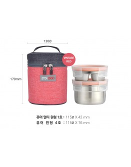 Stenlock Pure Round Lunchbox 2P set (Small) 【預購5月中發貨】