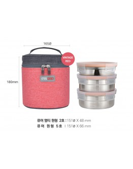 Stenlock Pure Round lunchbox 3P set (Medium) 【預購預計5月中發貨】