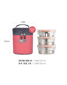 Stenlock Pure Round lunchbox 3P set(Small) 【預購5月中發貨】