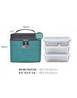 Stenlock Pure Rectangle Lunchbox 3P set (Medium) 【預購5月中發貨】