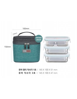 Stenlock Pure Rectangle Lunchbox 3P set(Small) 【預購5月中發貨】