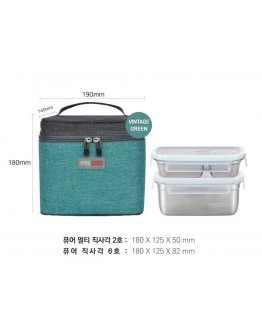 Stenlock Pure rectangle lunchbox 2P set(Medium) 【預購5月中發貨】