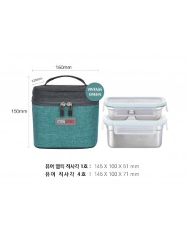 Stenlock Pure Rectangle Lunchbox 2P set(Small) 【預購5月尾發貨】