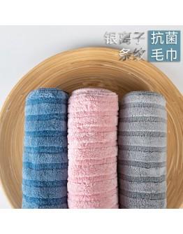 YODO 抗菌條浴巾 (3色一組) 預計8月尾發貨