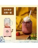 Yohome 復古冰爽榨汁機