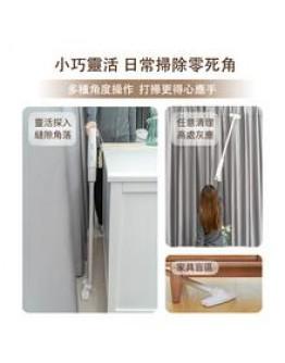 Yohome mini 無線吸塵機 【預購8月尾發貨】