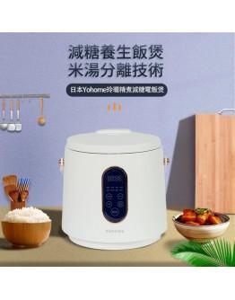 Yohome玲瓏精煮減糖電飯鍋 送韓國醬料 (口味隨機)