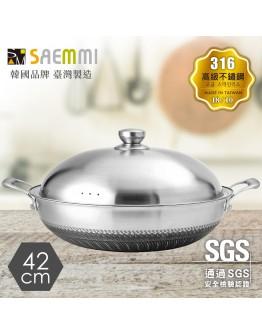Seammi 316蜂巢不鏽鋼炒鍋 -台灣製造【预购】