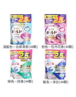 P&G洗衣膠囊 洗衣球 ARIEL洗衣膠球全新配方 洗衣球洗衣 【預購6月中】