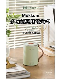 MOKKOM多功能萬用電煮杯【現貨】