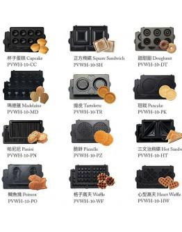 VITANTONIO Waffle Maker Plates - 13 types  【购14天发货】